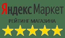 Рейтинг 5 звезд на Яндекс.Маркет